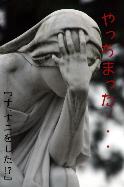 estatua01.jpg