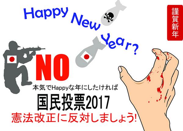 2017 B.jpg